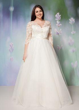 Купити весільну сукню великого розміру Київ 41d50e3422b20